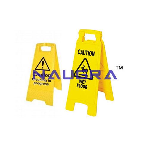 Hospital Caution Sign