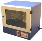 Hybridization Incubator